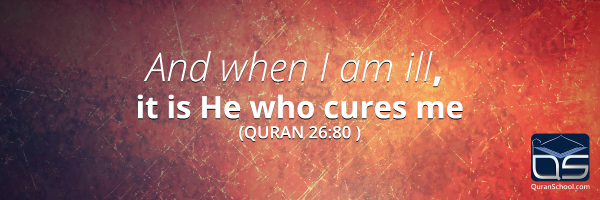 Duas from Quran and Sunnah for curing illnesses