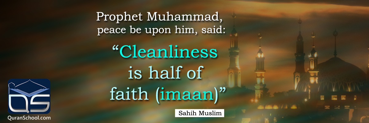 essay of importance of cleanliness cleanliness of half faith What is status of cleanliness in islam why is cleanliness said half of the faith.