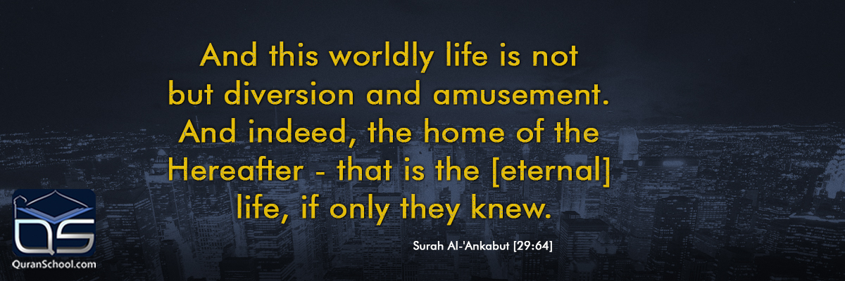 What is this World? By Shaykh Muhammad ibn Ibrahim al-Tuwayiri